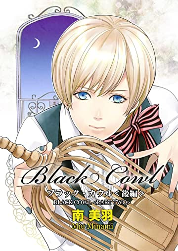 Black Cowl (Yaoi Manga) Vol. 2