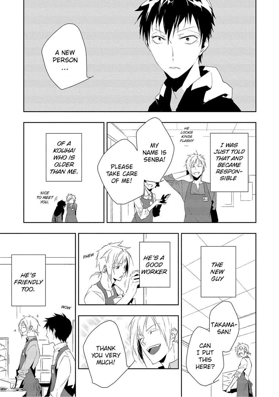 Boring Ninomiya-san (Yaoi Manga) Vol. 1