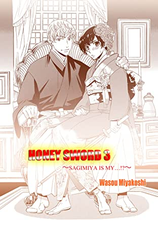 Honey Sword (Yaoi Manga) Vol. 3
