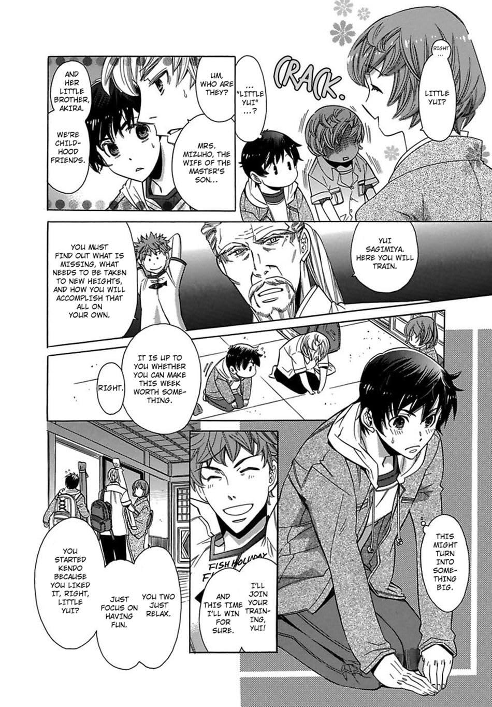 Honey Sword (Yaoi Manga) Vol. 4