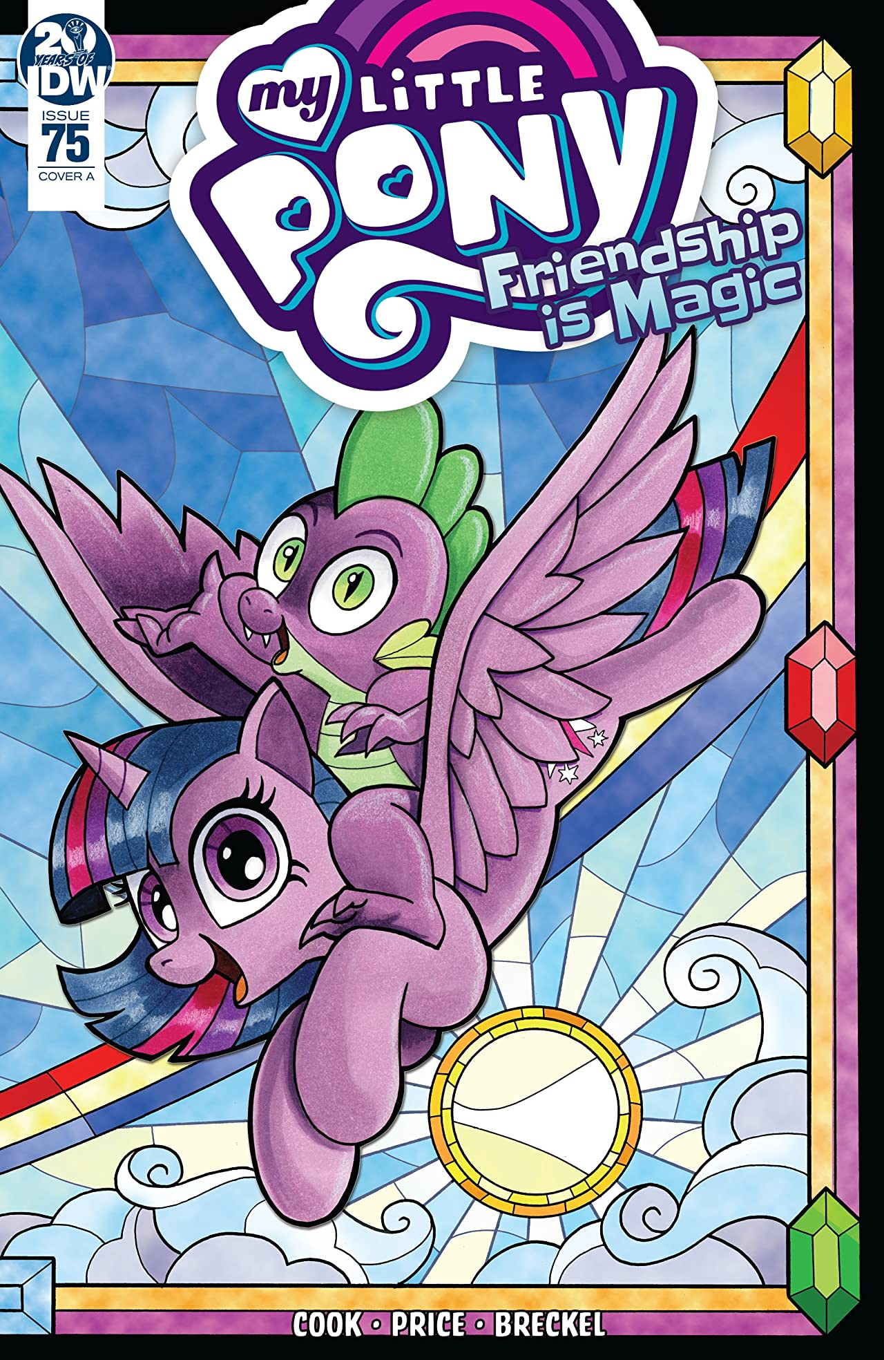 My Little Pony: Friendship is Magic No.75