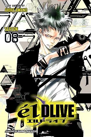 élDLIVE Vol. 8