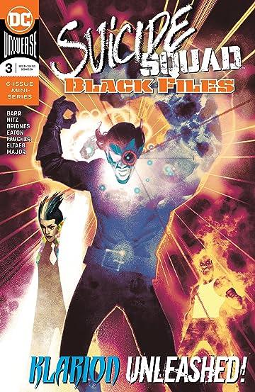 Suicide Squad Black Files (2018-) No.3