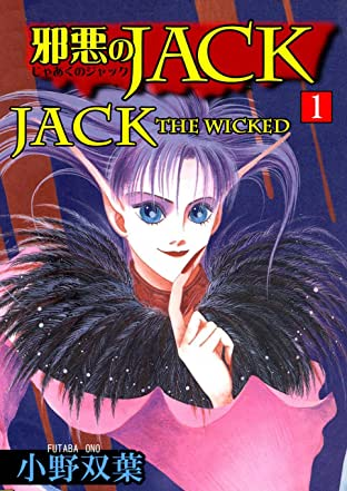 Jack and the Wicked Tome 1