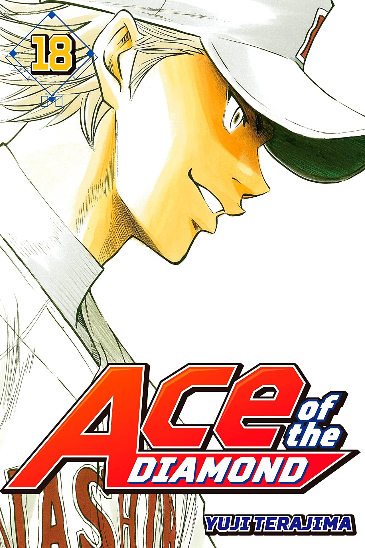 Ace of the Diamond Vol. 18