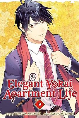 Elegant Yokai Apartment Life Vol. 9