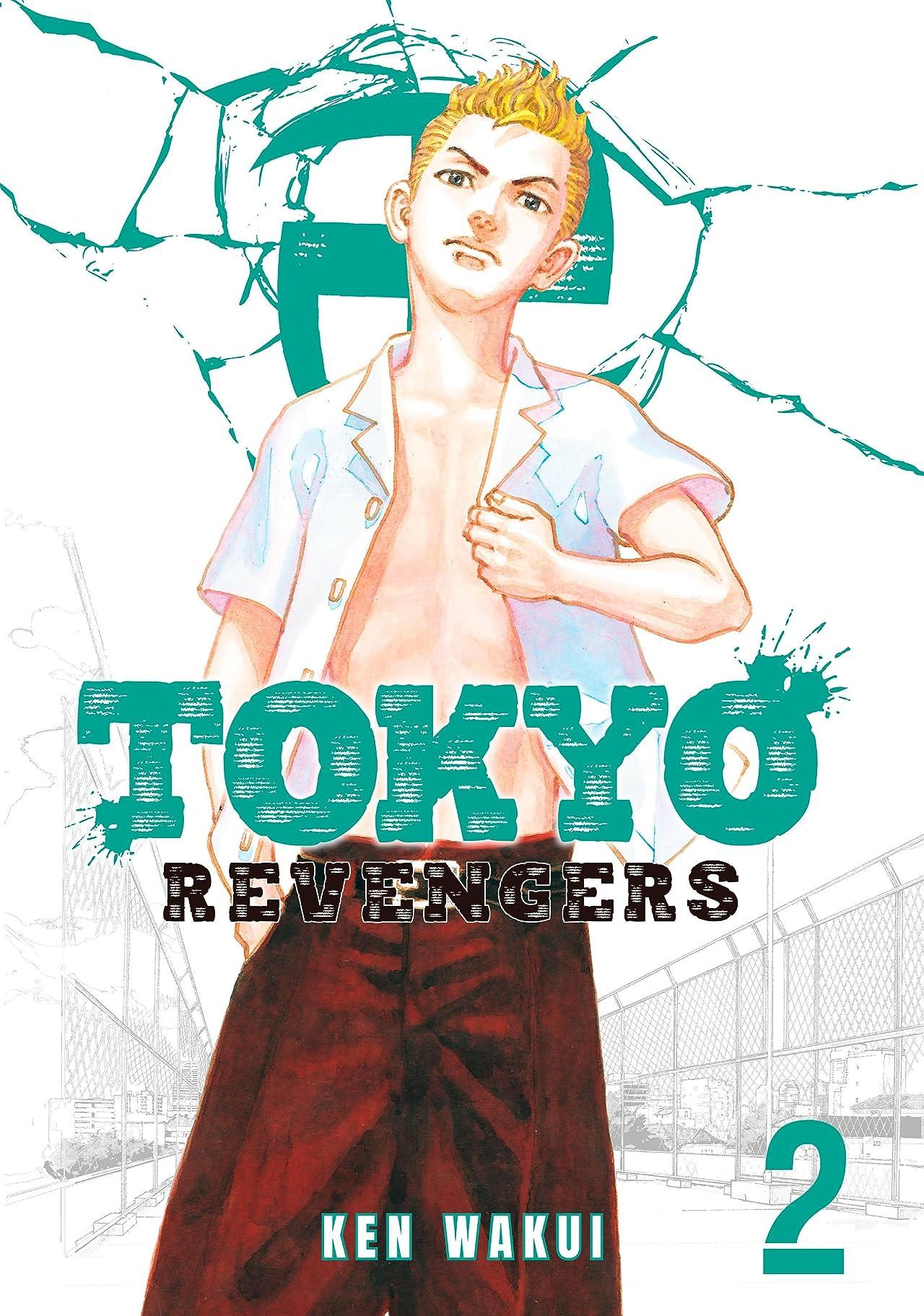 Tokyo Revengers Vol. 2