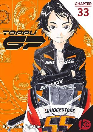 Toppu GP #33