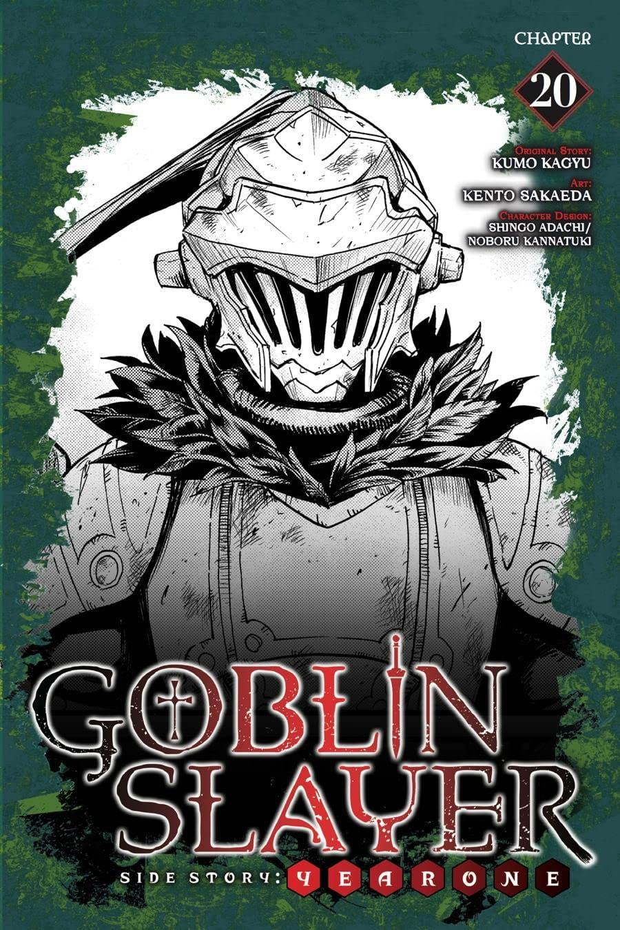 Goblin Slayer Side Story: Year One #20