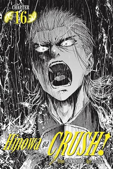 Hinowa ga CRUSH! No.16