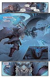 リーグ・オブ・レジェンド:アッシュ:アヴァローサンの戦母 Special Edition (Japanese) #2 (of 4)