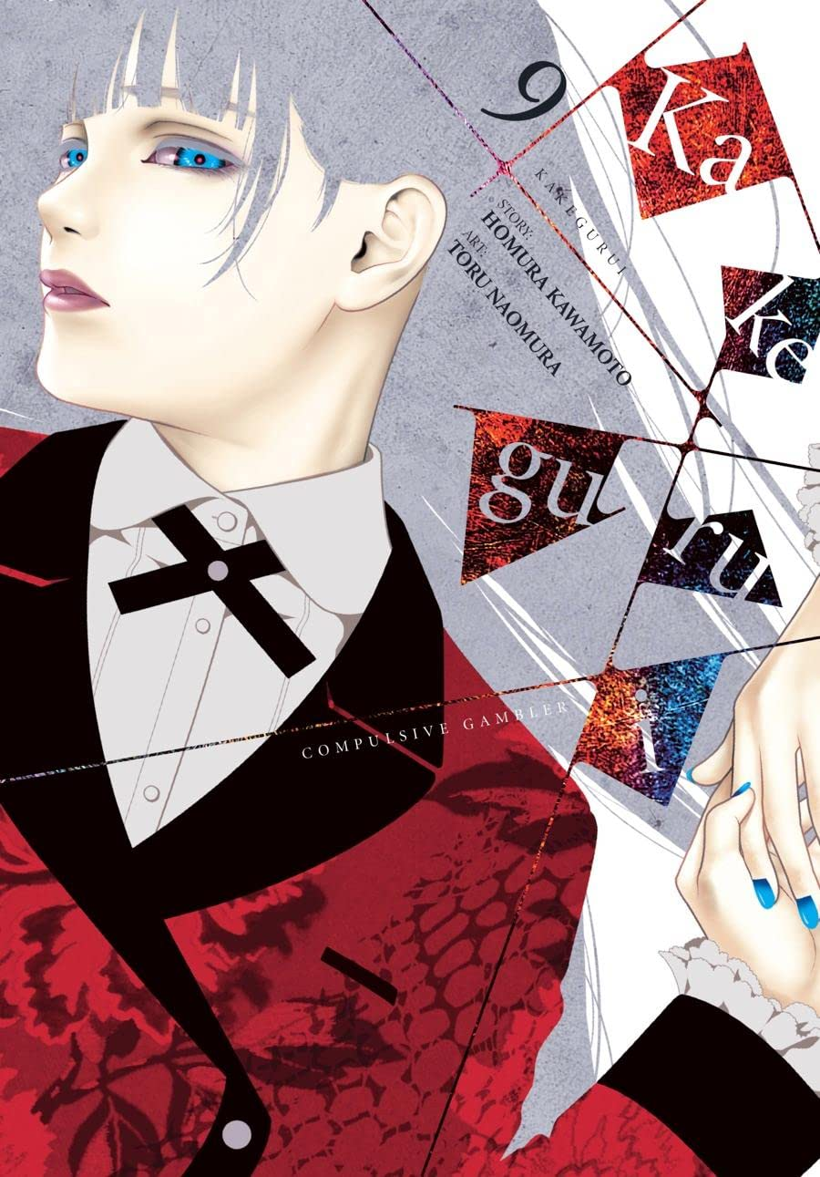 Kakegurui - Compulsive Gambler Vol. 9