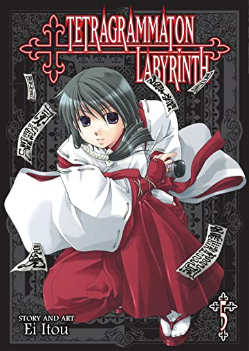 Tetragrammaton Labyrinth Vol. 5