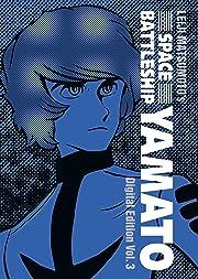 Space Battleship Yamato: Digital Edition Vol. 3