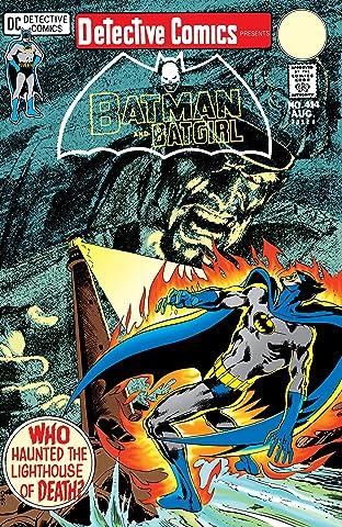 Detective Comics (1937-2011) No.414