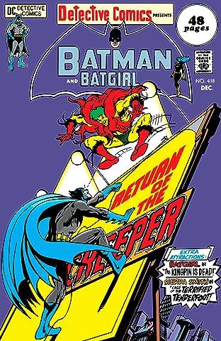 Detective Comics (1937-2011) No.418