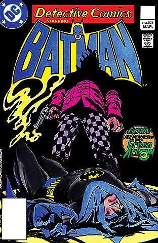Detective Comics (1937-2011) No.524