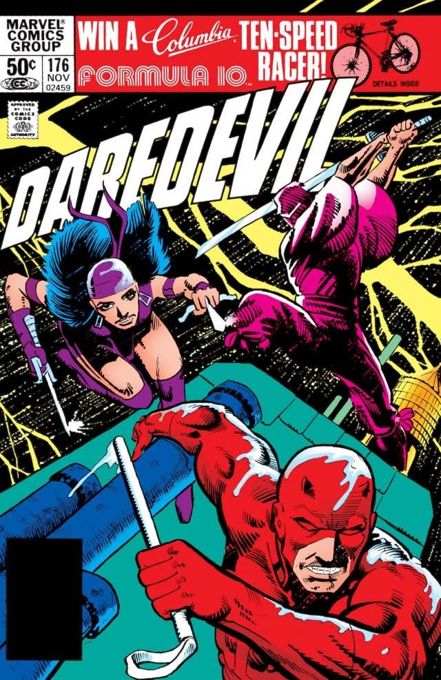 Daredevil (1964-1998) #176