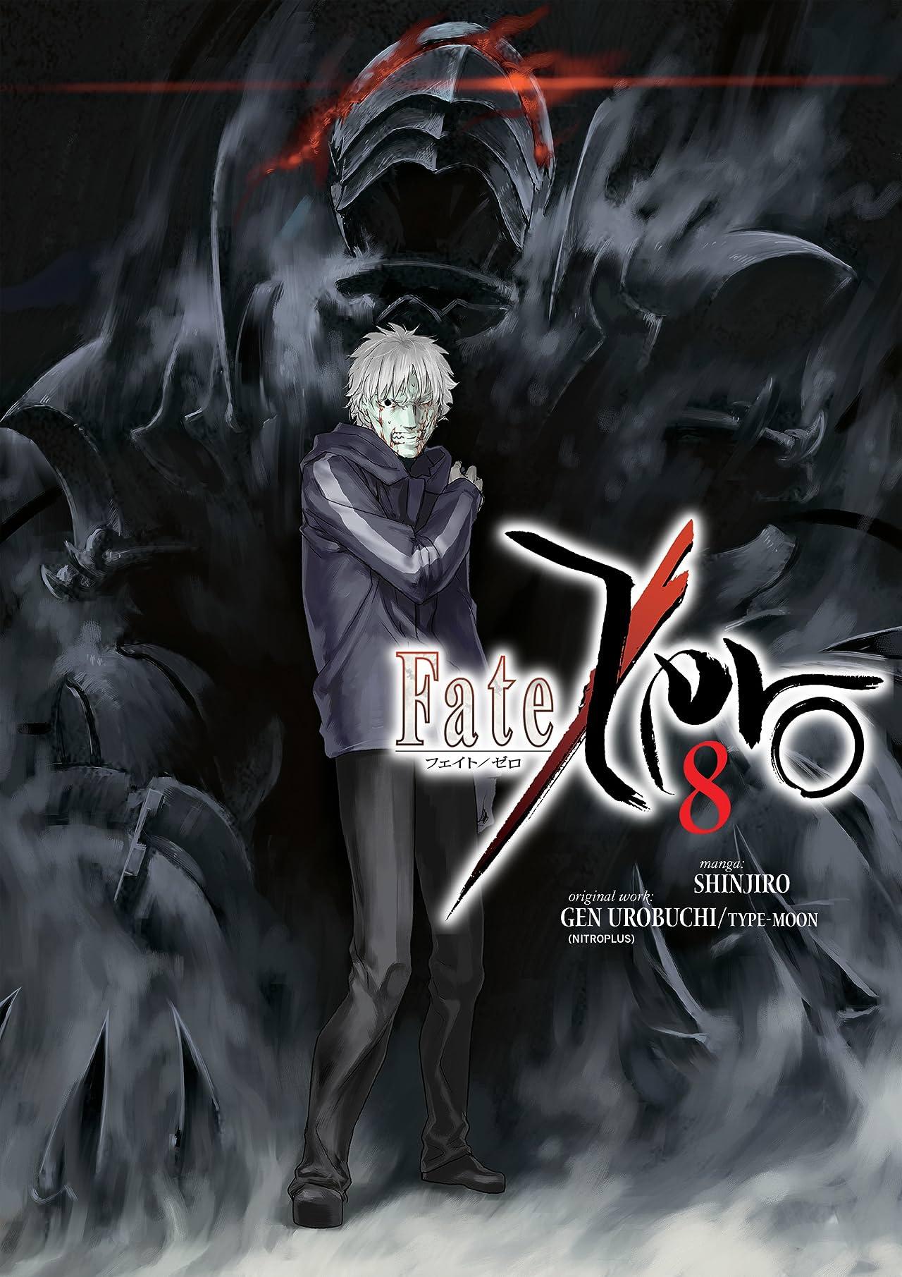 Fate/Zero Tome 8