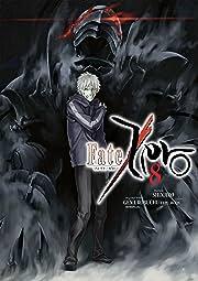 Fate/Zero Vol. 8