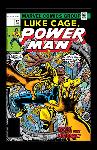 Power Man (1974-1978) #42