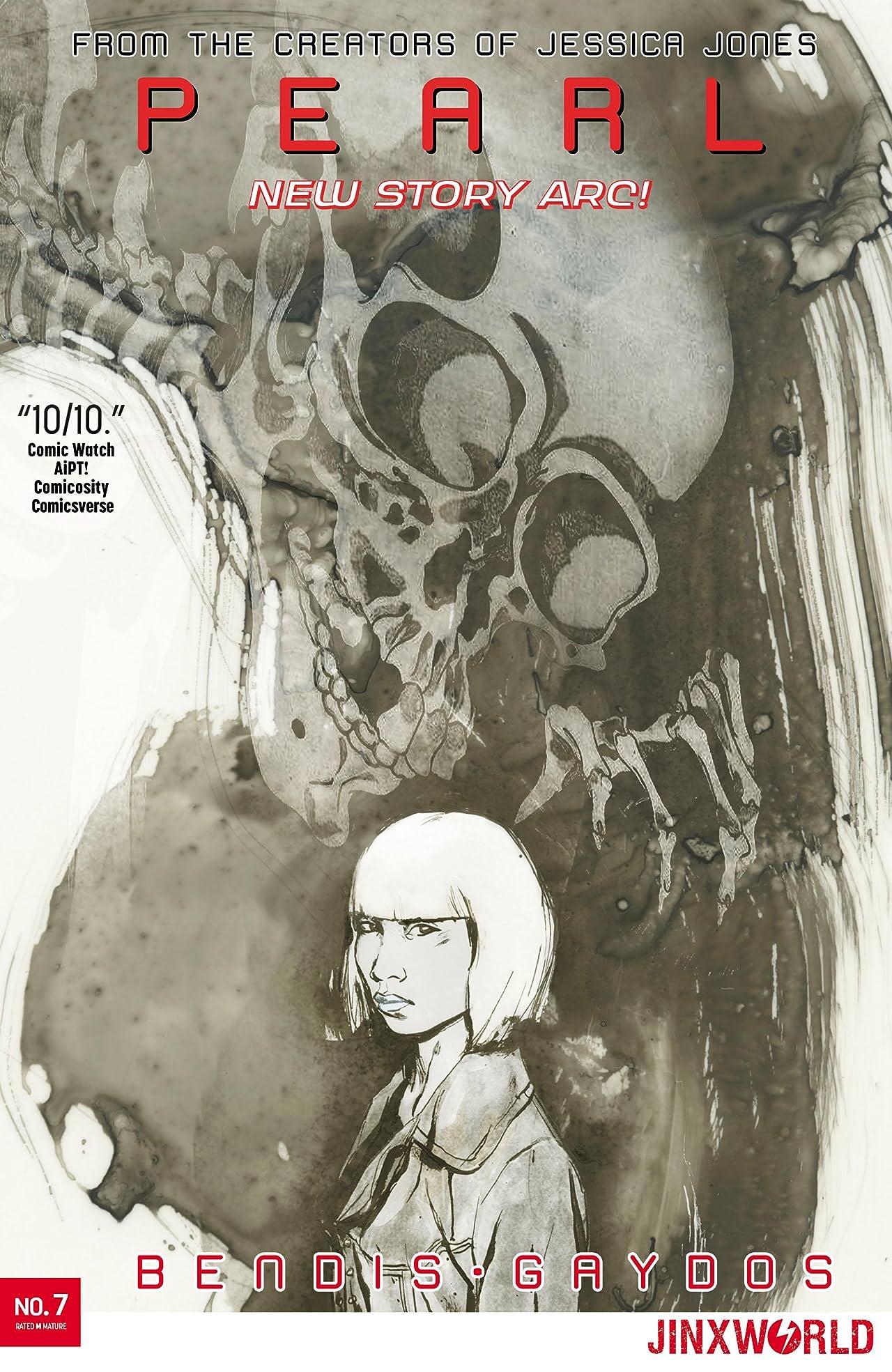 Pearl (2018-) No.7