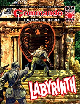 Commando #5199: Labyrinth