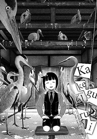 Kakegurui - Compulsive Gambler #61