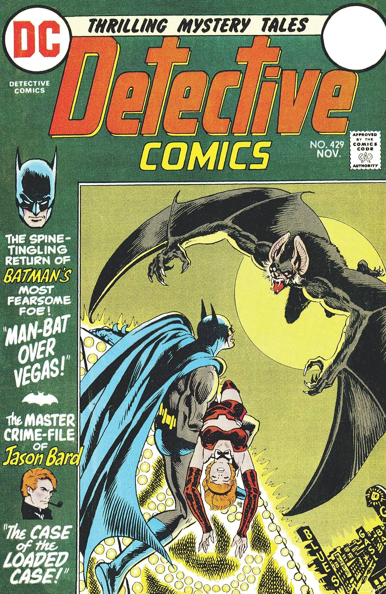 Detective Comics (1937-2011) #429