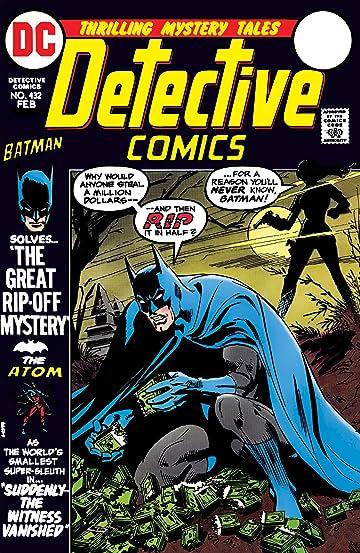 Detective Comics (1937-2011) #432