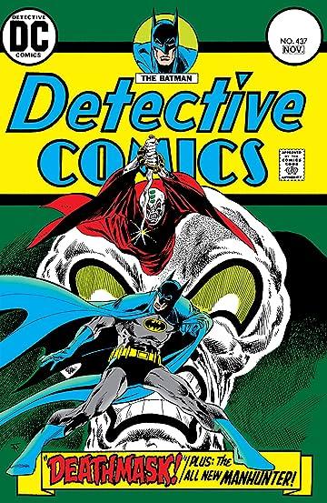 Detective Comics (1937-2011) #437