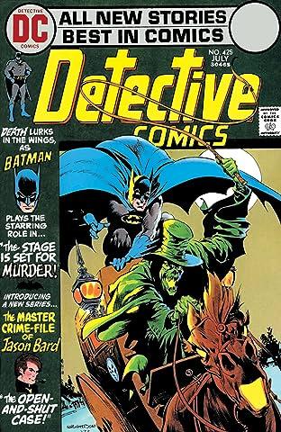 Detective Comics (1937-2011) #425
