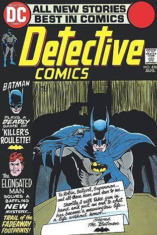 Detective Comics (1937-2011) #426