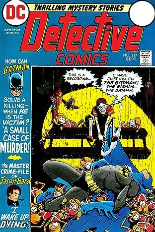 Detective Comics (1937-2011) #427