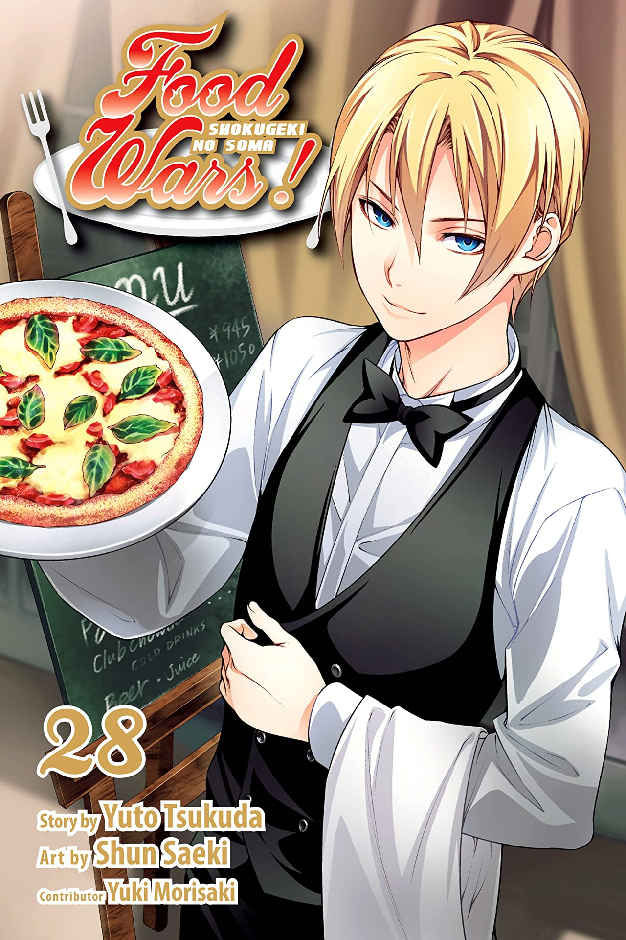 Food Wars!: Shokugeki no Soma Vol. 28