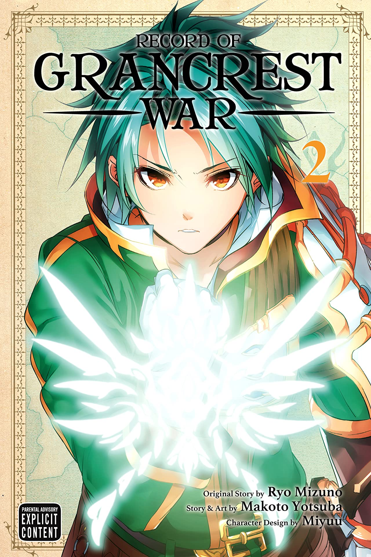 Record of Grancrest War Tome 2