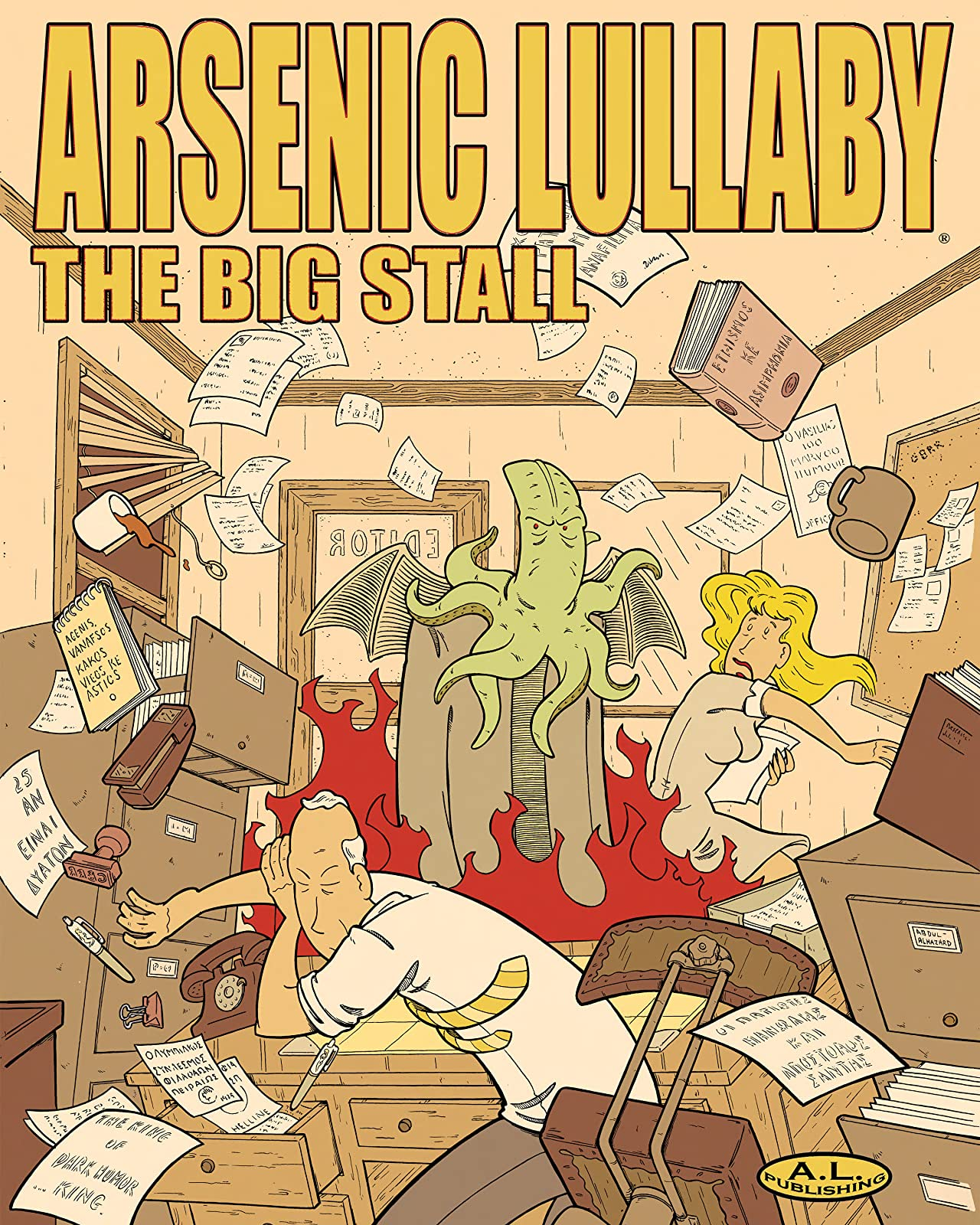 Arsenic Lullaby #1