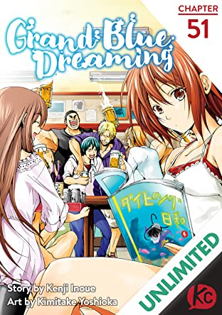Grand Blue Dreaming #51
