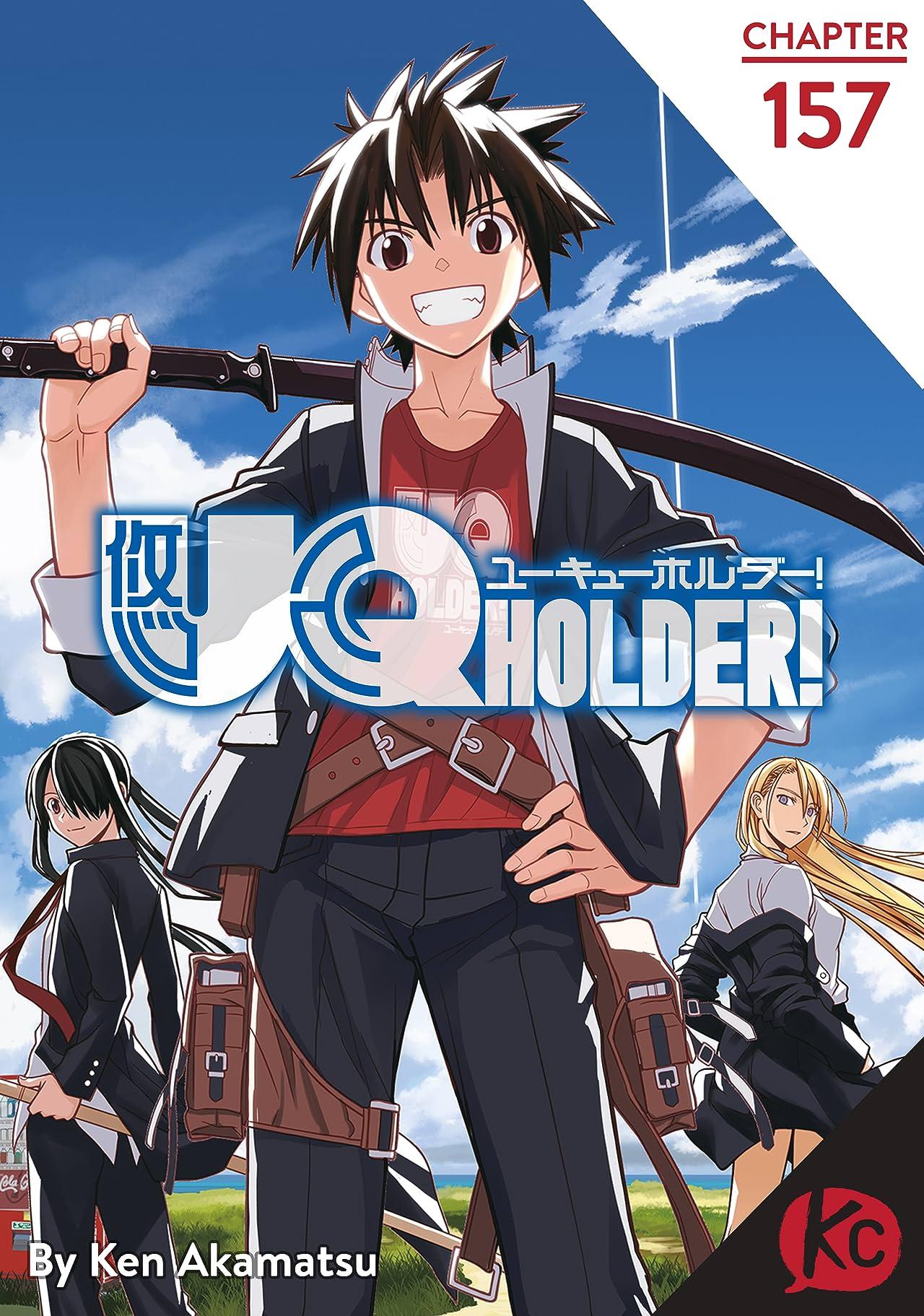 UQ Holder! #157
