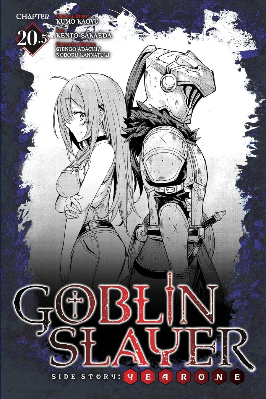 Goblin Slayer Side Story: Year One #20.5