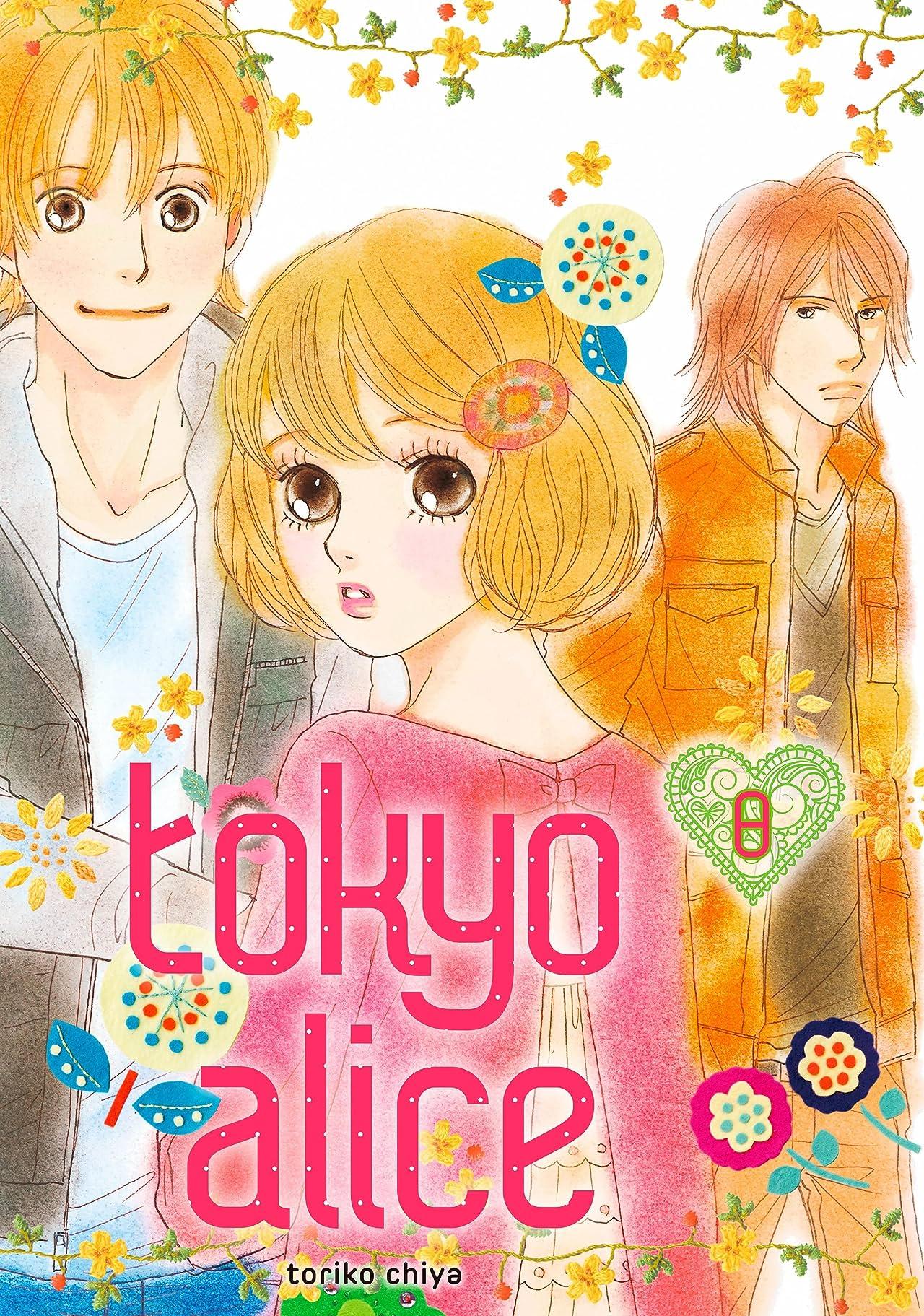 Tokyo Alice Vol. 8