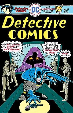 Detective Comics (1937-2011) #452