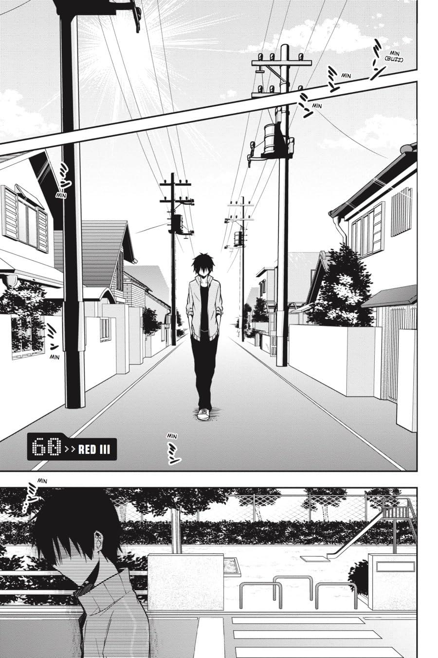 Kagerou Daze Vol. 12