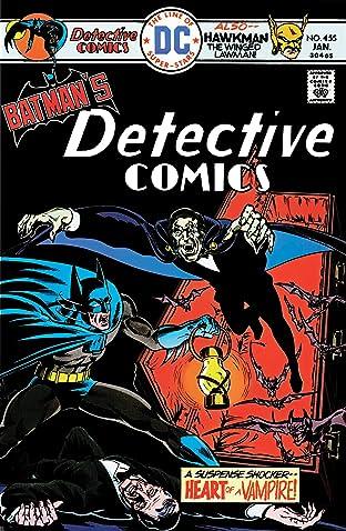 Detective Comics (1937-2011) #455
