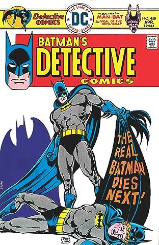 Detective Comics (1937-2011) #458