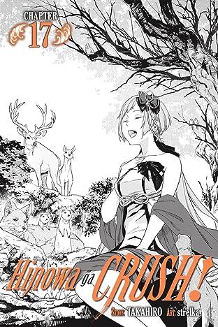 Hinowa ga CRUSH! #17