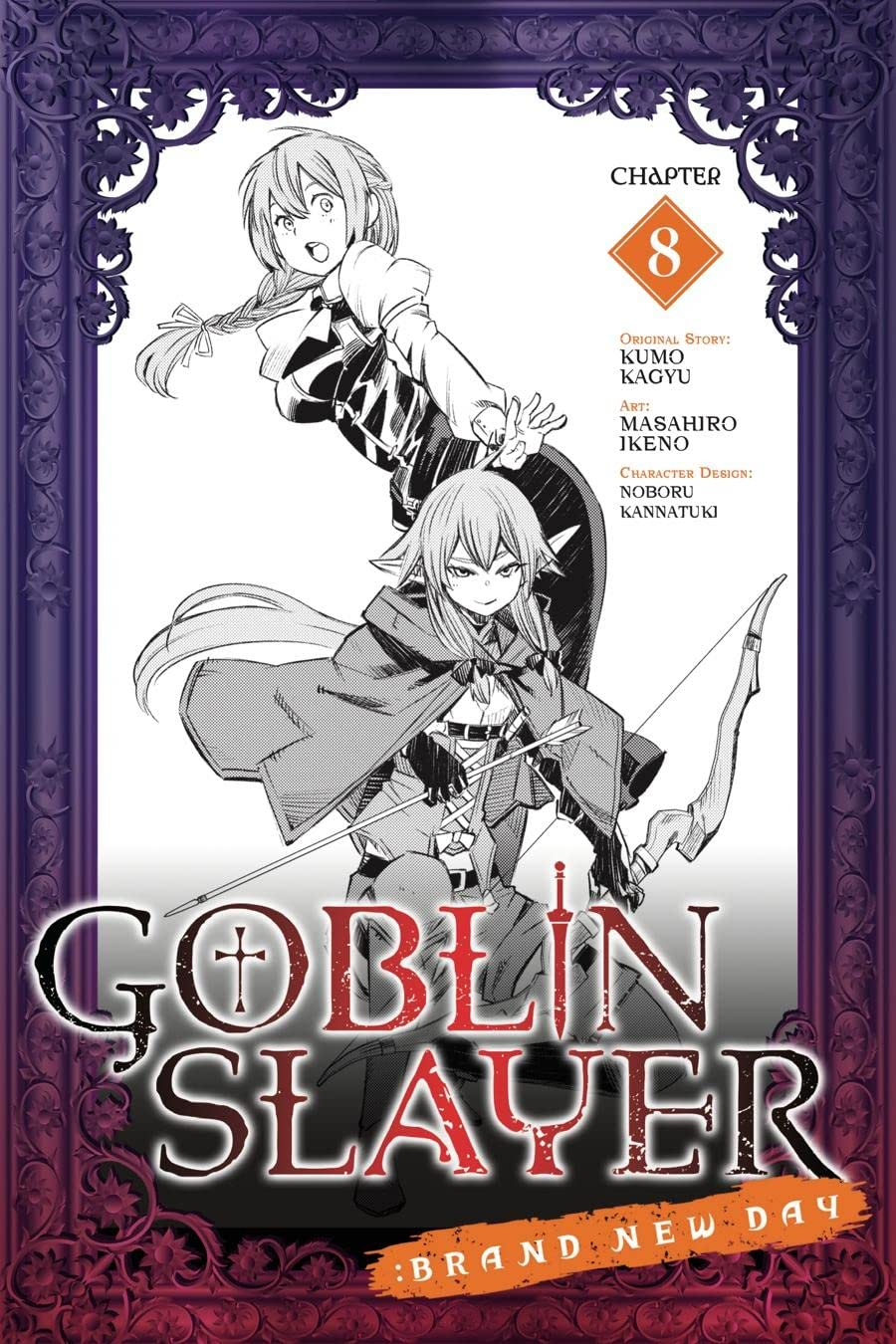 Goblin Slayer: Brand New Day #8