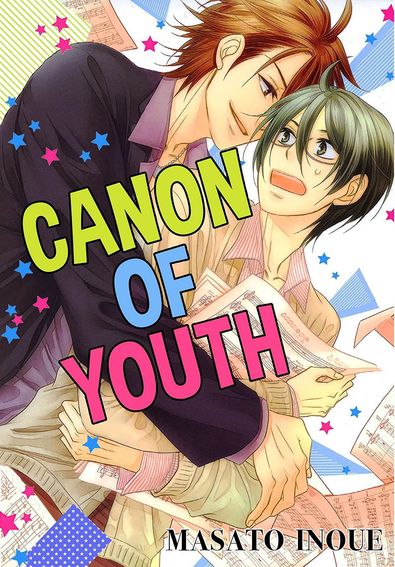 Canon of Youth (Yaoi Manga) Vol. 1