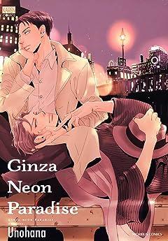 Ginza Neon Paradise (Yaoi Manga) Vol. 1