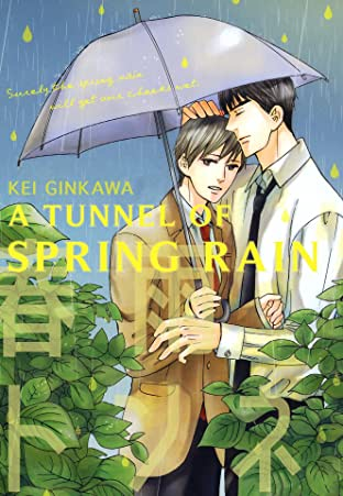 A Tunnel of Spring Rain (Yaoi Manga) Vol. 1